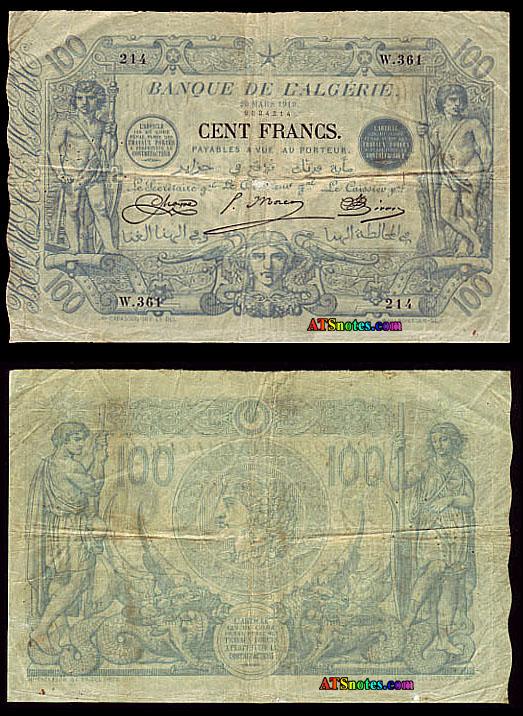 Emissions d'Algérie en billet avant 1962 Algeri10