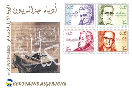 ECRIVAINS ALGERIENS Env_co10