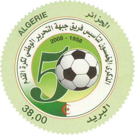 Notre Glorieuse équipe du FLN Timbre10