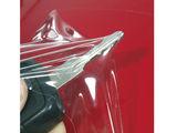 Protections transparentes pour réservoir, fourche feux et pot. - Page 2 12505111