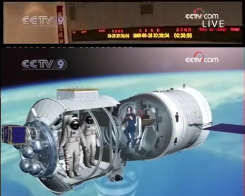 [Shenzhou VII] Le lancement - Page 2 Shenzh11