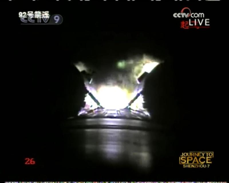 [Shenzhou VII] Le lancement - Page 3 Shenzh14