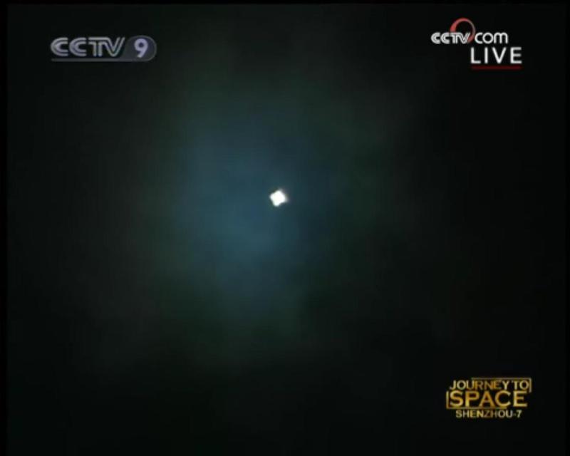 [Shenzhou VII] Le lancement - Page 3 Shenzh15