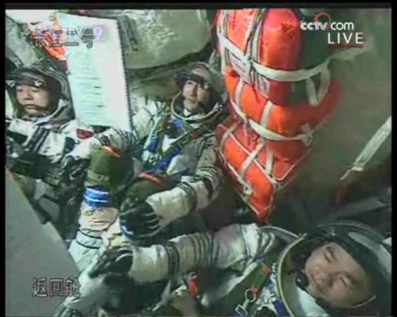 [Shenzhou VII] Le lancement - Page 5 Shenzh28