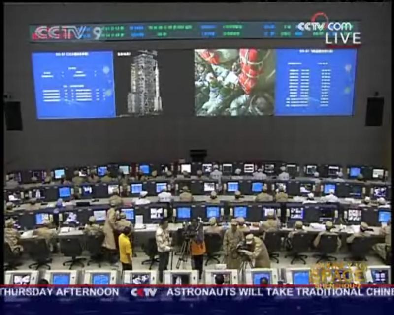 [Shenzhou VII] Le lancement - Page 2 Superp10