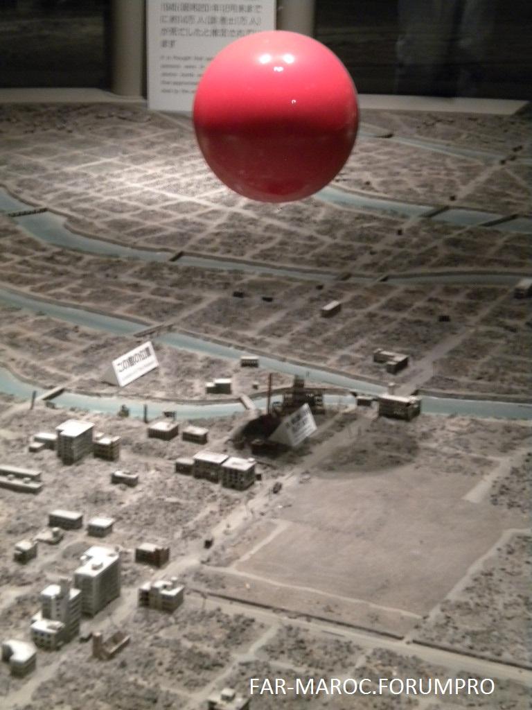 HIROSHIMA, LE MESSAGE DE PAIX Dscn1220