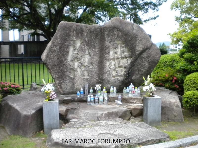 HIROSHIMA, LE MESSAGE DE PAIX Dscn1225