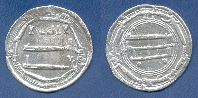 Dirham abasí, al-Mansur, 148H  Al_man10