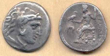 Dracma de Alejandro Magno (Siglo IV a.C.) Dracma10
