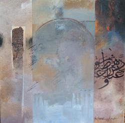 L'art marocain Techni10