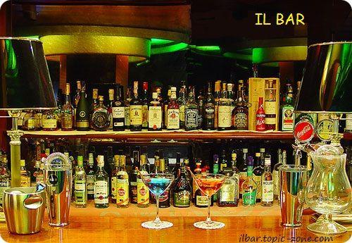 Il Bar - Portale Del Bar 13125110