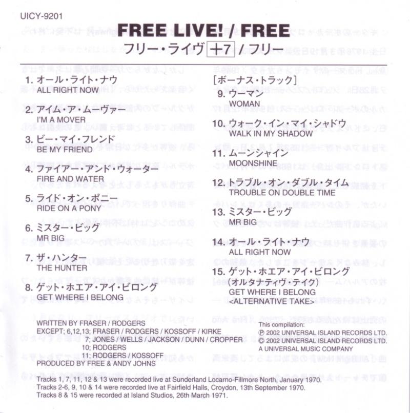 Free  Jap_fr10