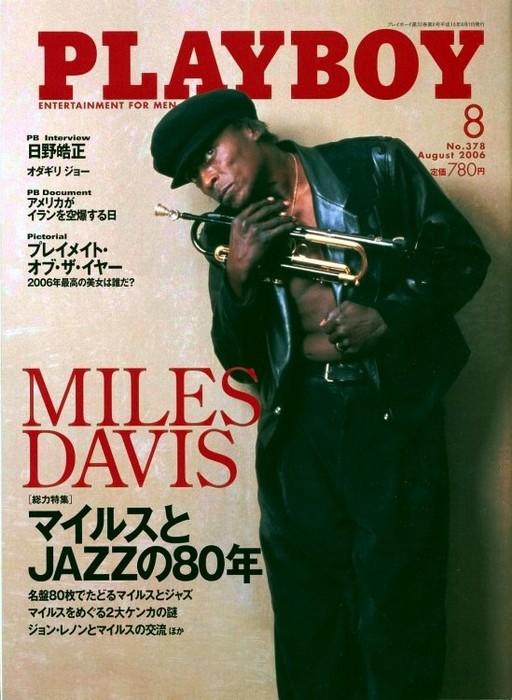 Miles en images - Page 3 Tumbl135