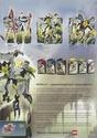[Actualité] Nouvelles images Canisters été 2008 Mistik12