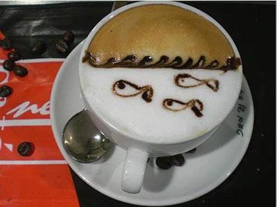 Latte Art ou Barista Pour tous les amateurs de café! Image017