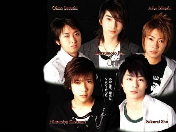 ARASHI!!!! Arashi13
