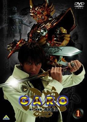 kiba okami garo Kiba10