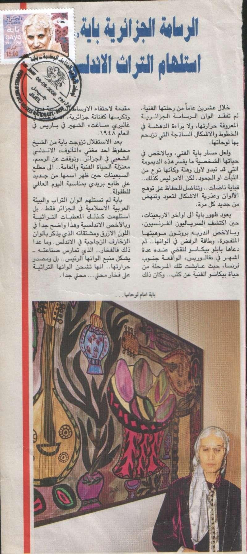 A/S oeuvres d'art des musées nationaux. Img00429