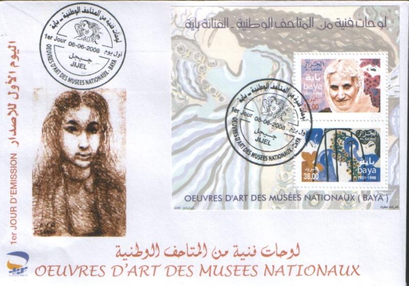 A/S oeuvres d'art des musées nationaux. Img00512