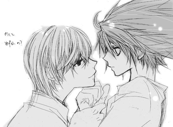 ~ Galeria Death Note][* 11159910