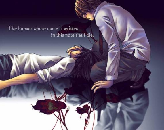 ~ Galeria Death Note][* 84001910