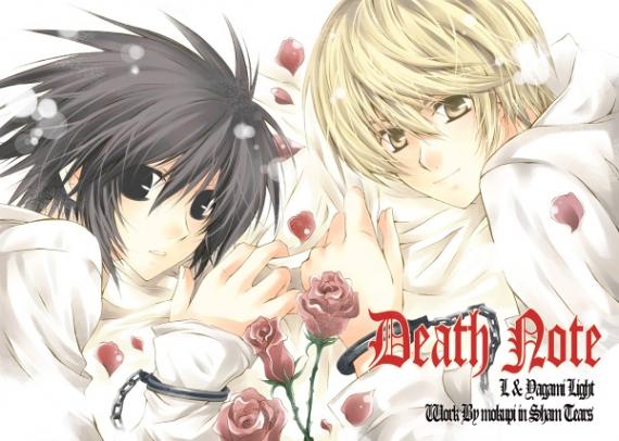 ~ Galeria Death Note][* 84003210