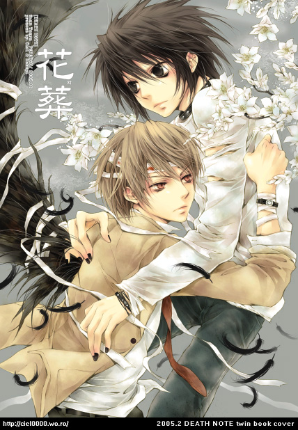~ Galeria Death Note][* 84011110