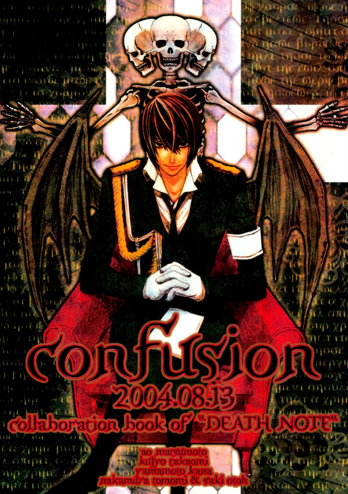 Doujinshi Death Note ~ CONFUSION: ACUTE GIRLS SIDE Confus10