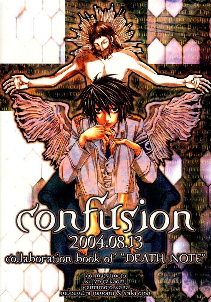 Doujinshi Death Note ~ CONFUSION: ACUTE GIRLS SIDE Confus11