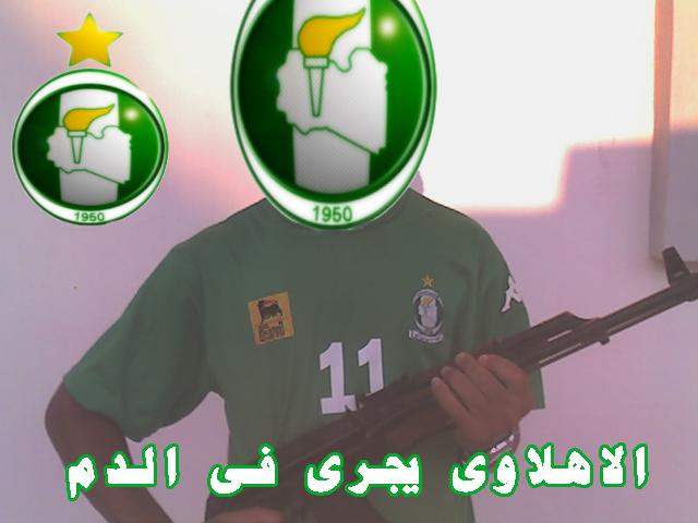 من احلى واروع الصور عن نادي الاهلي طربلس 5fd15410