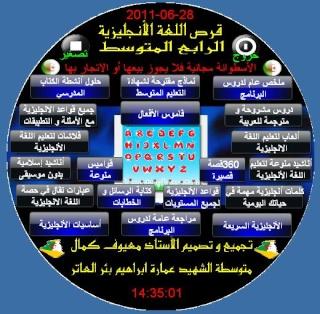 English - CD ENGLISH 4 AM by Prof Mayouf kamel CEM Amara Ibrahim Bir E Cd10