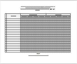 Formato de lista de asistencias (Secuendaria) 30-9-211