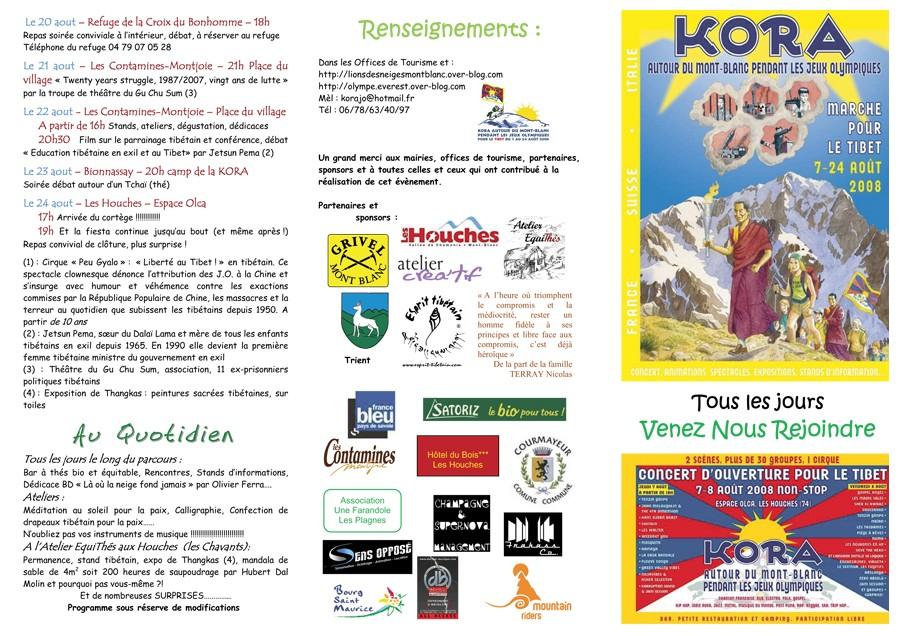 Le 7 Aout nous unirons notre lumière.Allumez une Bougie pour le Tibet . Korade11