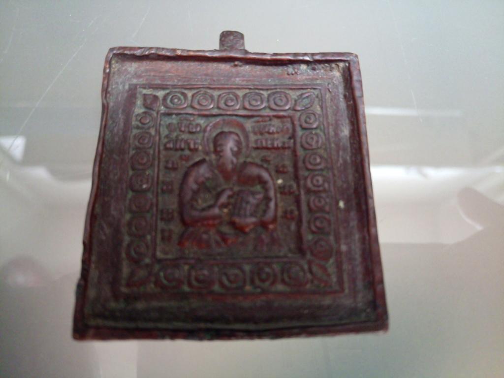 Medalla sin identificar Img_2013