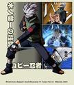 Galeria de Imagenes de Naruto Kakash10