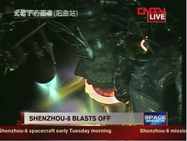 Lancement CZ-2F-Y8 / Shenzhou-8 à JSLC - Le 1 Novembre 2011 - [Succès] - Page 2 Sans_t18
