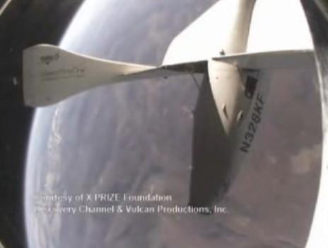 Avion fusée Sans_t10