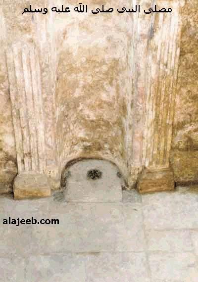 صور لأثار رسول الله صلى الله عليه وسلم 1310