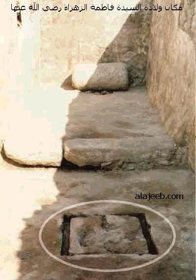 صور لأثار رسول الله صلى الله عليه وسلم 1810