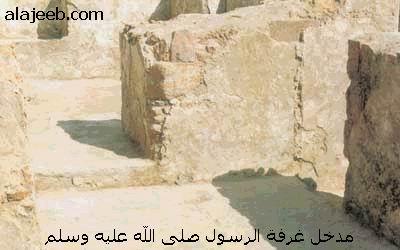 صور لأثار رسول الله صلى الله عليه وسلم 1910