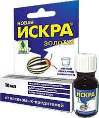 Аптечка цветовода, препараты для профилактики борьбы с вредителями и болезнями. Image10