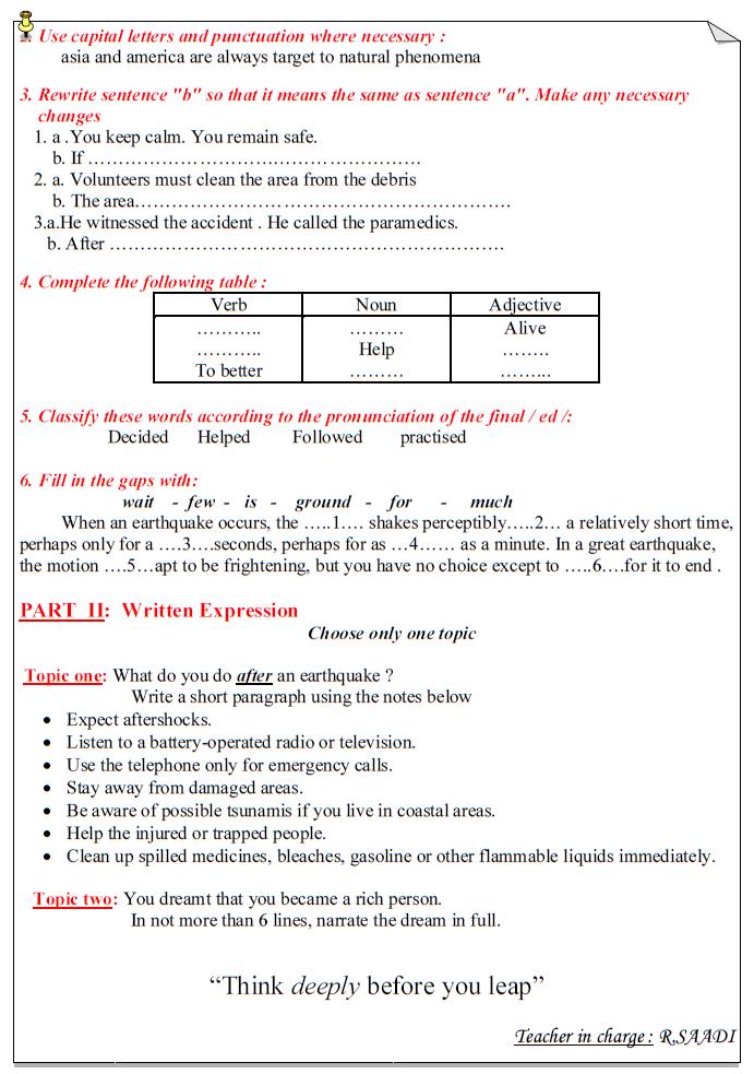 Third Term Exam (L.L.E)l 211