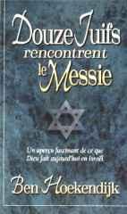 Livres  sur le judaïsme messianique ou la foi en Yeshoua Douzej10