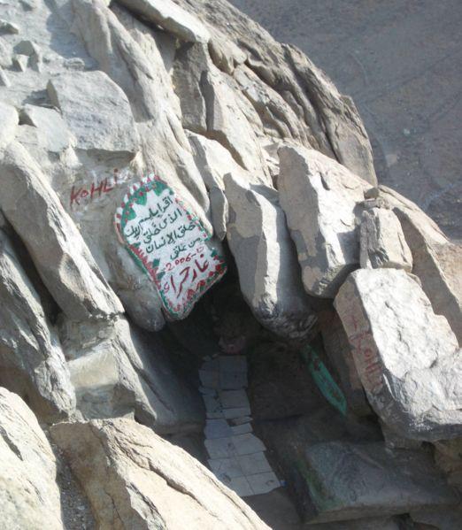 الرسول فى  غار حراء 522px-10