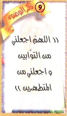 حوار رائع....اقرأ معى Doaaal10
