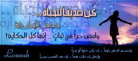 سر جمال شخصيتك في ثلاث كلمات (لا) + (لماذا) + (اذن) Louzah10