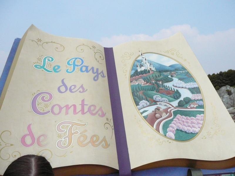 [Storybook Land] Casey Jr. - le Petit Train du Cirque & Le Pays des Contes de Fées (1994) P1070510