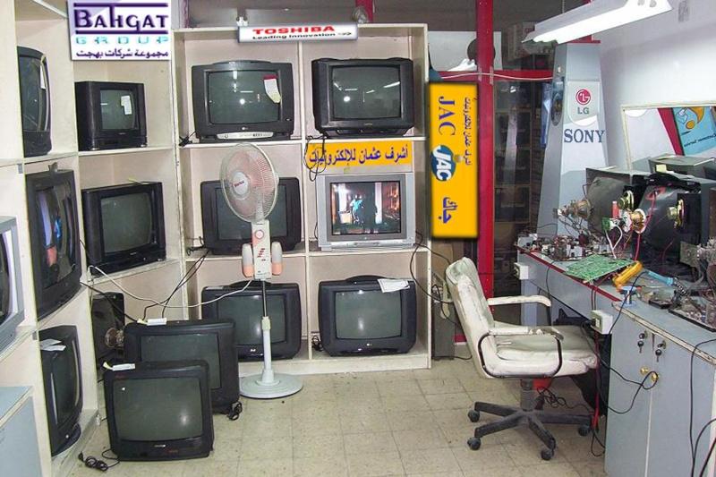 أشرف عثمان للإلكترونيات