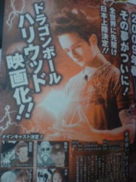 IMAGEN DE GOKU!!! Goku-j11
