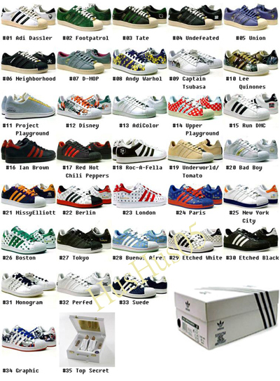 Adidas.... Adi11